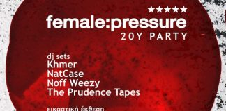 female:pressure 20 years party