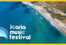 Icaria Music Festival